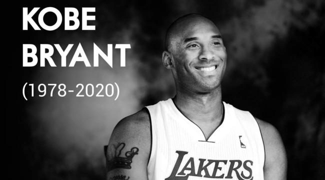 Похороны баскетболиста Коби Брайанта прошли 7 февраля - Телеканал ...