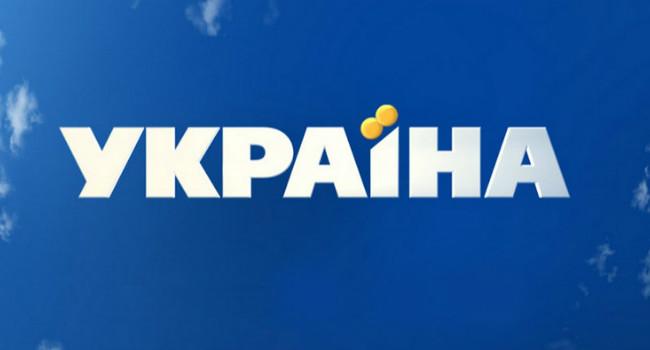 Лига чемпионов трансляция по тв в украине [PUNIQRANDLINE-(au-dating-names.txt) 64