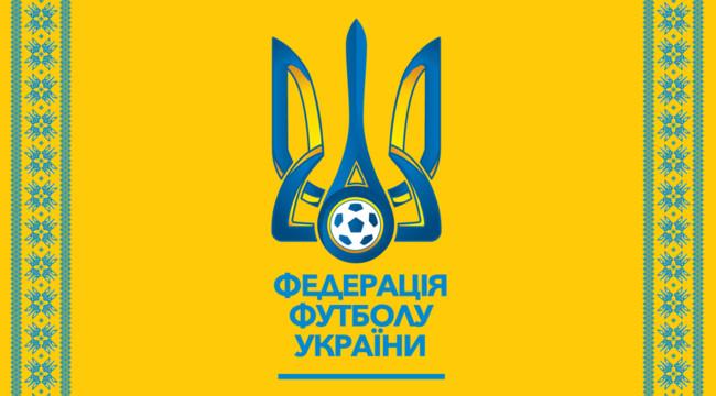 ФФУ определила даты и время начала матчей Кубка Украины ...