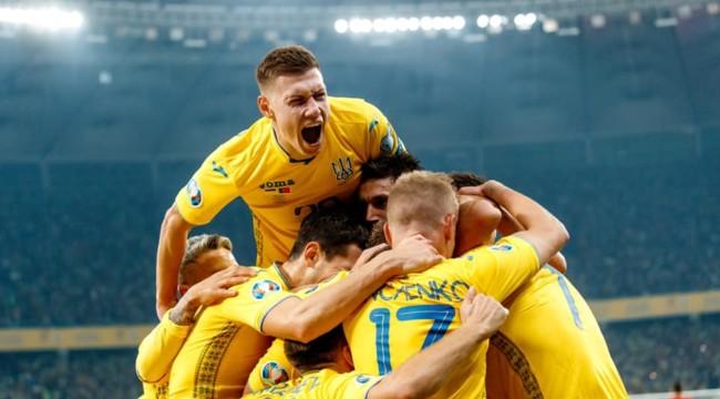 Интер футбол украина франциЯ смотреть онлайнi