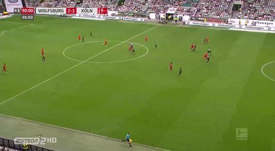 Футбол германия вольфсбург кельн онлайн